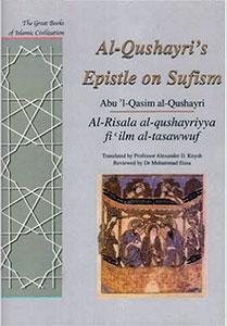 Al Risala (Epistle on Sufism)