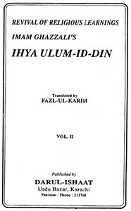 Ihya Ulumuddin, Vol. 2: Worldly Usages