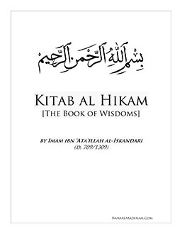 Kitab al Hikam (Book of Wisdoms)