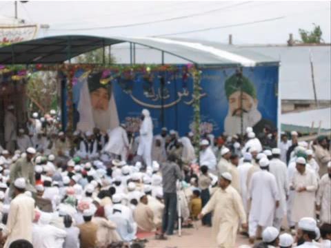 Urs Mubarak Banners: Shaykh ul Aalam & Khwaja Ghulam Mohiuddin Ghaznavi