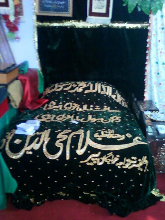 Maqaam of Khwaja Ghulam Mohiuddin Ghaznavi