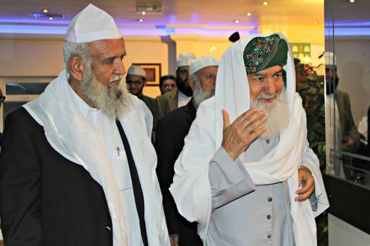 Tafsir Imdad-ul-Karam Launch • Birmingham