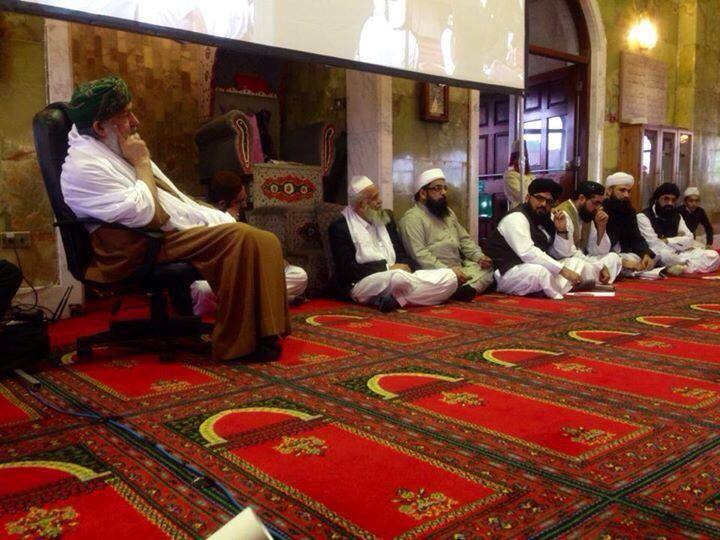 Annual Sunni Conference