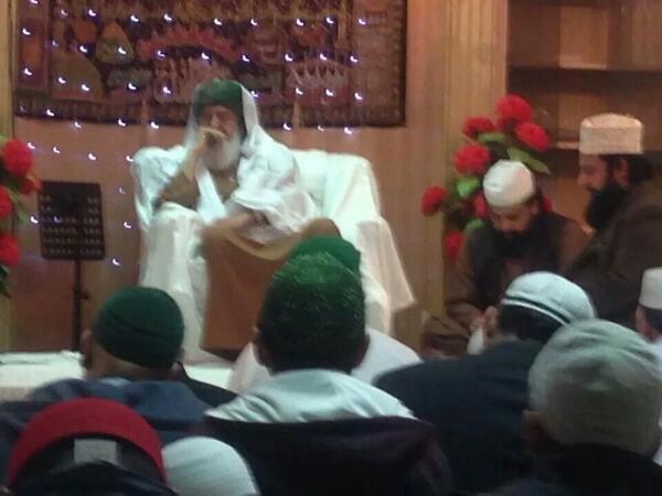 Shaan-e-Siddiq-e-Akbar Conference