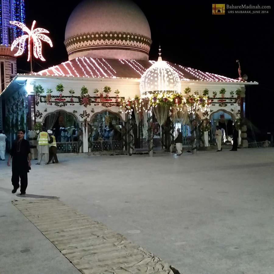 Darbar Nerian Sharif dazzling at night