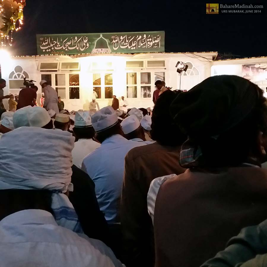Night of the annual Urs Mubarak event, Nerian Sharif