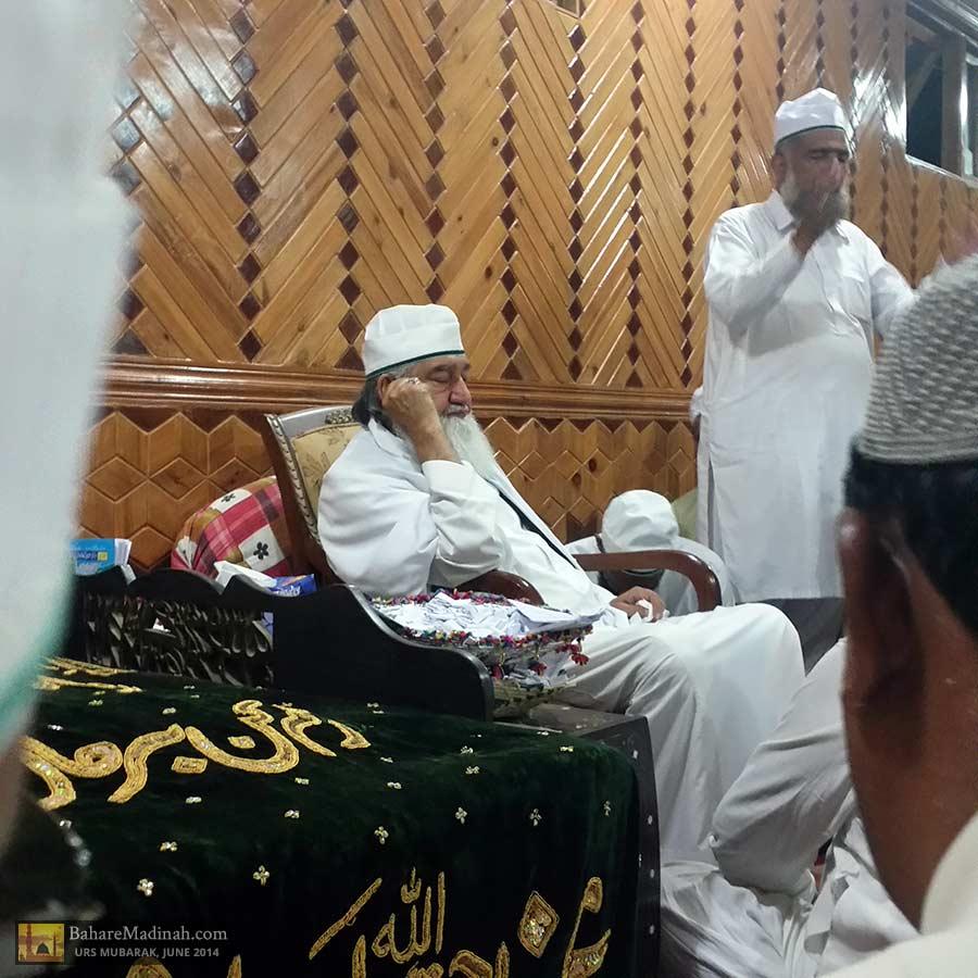 Shaykh ul Aalam in a majlis of dhikr & naat sharif/qasa'id