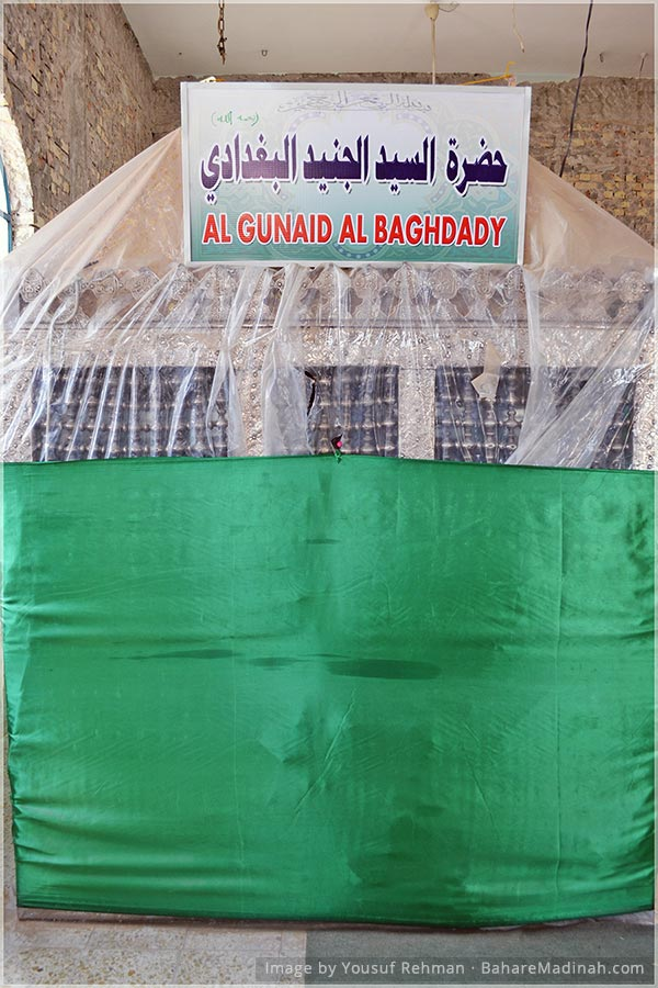 Inside the Mausoleum of Imam Junayd al Baghdadi & Shaykh Siri al Siqti · Baghdad, Iraq (2013)