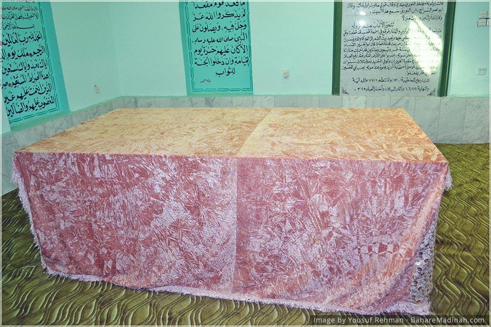 Resting Place of Shaykh Abul Hasan al Noori · Baghdad, Iraq (2013)