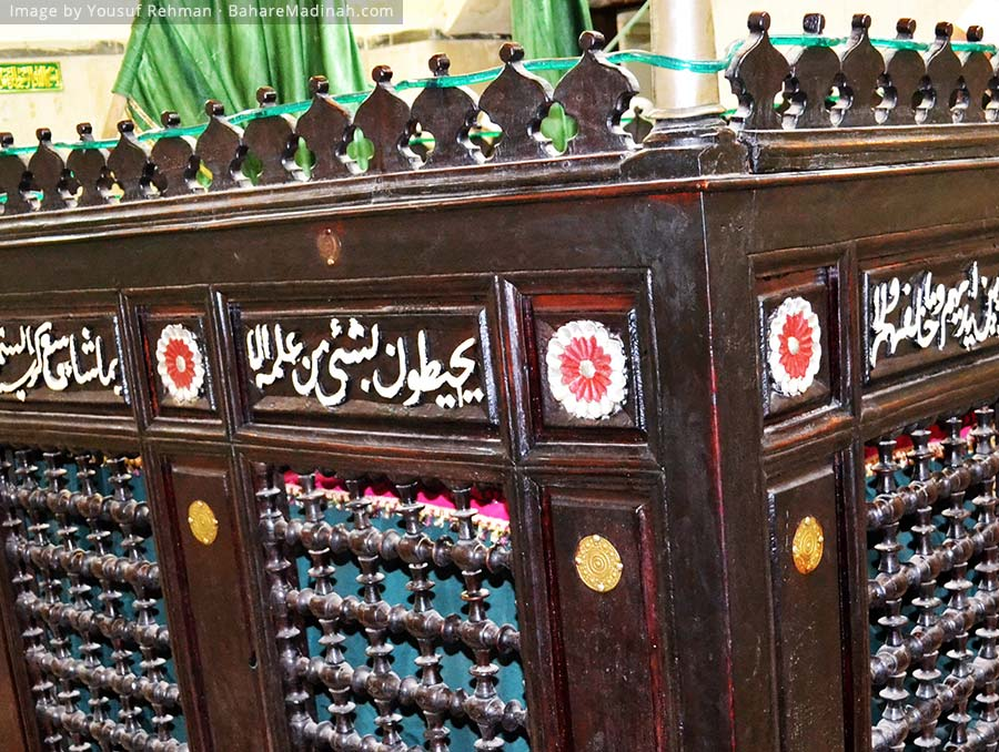 Blessed Resting Place of Imam Umar al Suhrawardi · Baghdad, Iraq (2013)