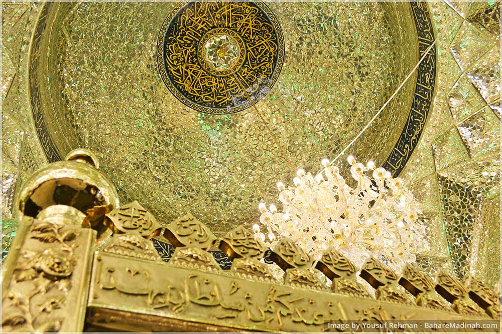 Dome inside Mausoleum of Sayyidina Ghawth ul Aazam · Baghdad, Iraq (2013)