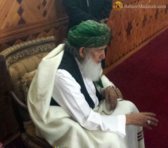 (5th June 2015) Shaykh ul Aalam sitting with mureeds
