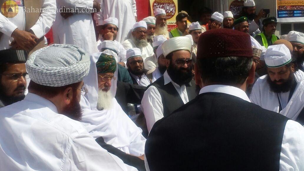 (7th June 2015) Shaykh ul Aalam at Urs Mubarak 2015, Darbar Aalia Nerian Sharif